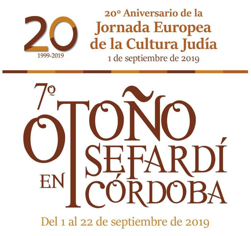 Sefarad trails: discover the Jewish heritage of the region of Córdoba, in Spain
